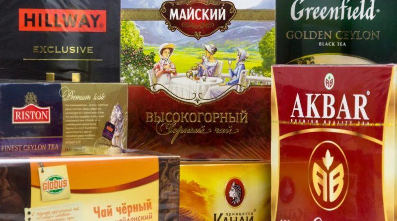 где купить хороший чай в севастополе
